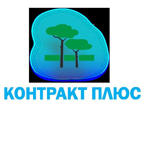 Контракт плюс Logo